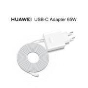HUAWEI USB-C Power Adapter